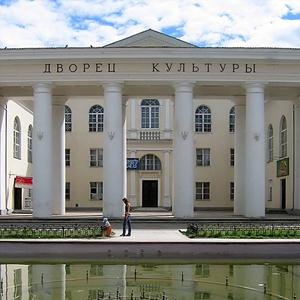 Дворцы и дома культуры Фурманова