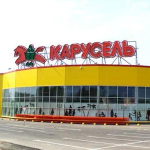 Гипермаркеты Фурманова