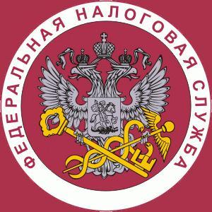 Налоговые инспекции, службы Фурманова