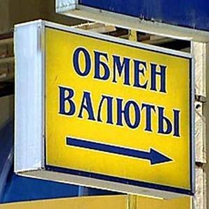 Обмен валют Фурманова