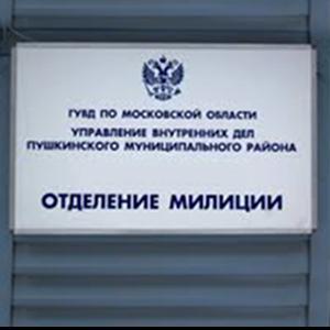 Отделения полиции Фурманова