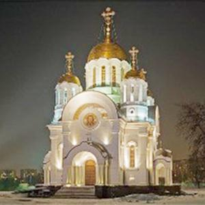 Религиозные учреждения Фурманова