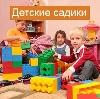 Детские сады в Фурманове