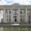 Дворцы и дома культуры в Фурманове