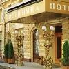 Гостиницы в Фурманове