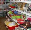 Магазины хозтоваров в Фурманове