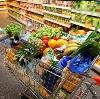 Магазины продуктов в Фурманове