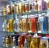 Парфюмерные магазины в Фурманове