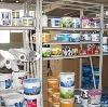Строительные магазины в Фурманове