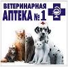Ветеринарные аптеки в Фурманове