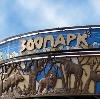 Зоопарки в Фурманове
