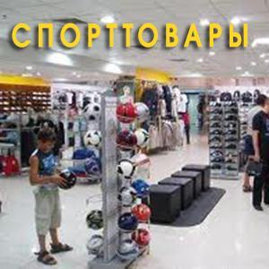Спортивные магазины Фурманова